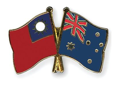 Flag-Pins-Taiwan-Australia